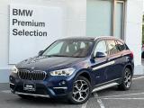 BMW X1 xドライブ 18d xライン 4WD