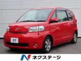 トヨタ ポルテ 1.5 150r Gパッケージ