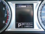 エスクード 1.6 4WD クルーズコントロール LEDヘッ