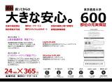 3シリーズセダン 320i Mスポーツ イノベーションPKG コンフォートPKG