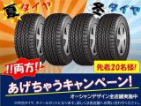 トッポ M 4WD 検R4/3