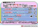 ダイハツ ブーン 1.0 スタイル ブラックリミテッド SAIII