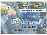 カムリハイブリッド 2.5 Gパッケージ