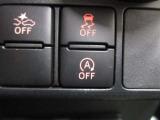 ☆アイドリングストップ機能☆信号待ちや渋滞時は、エンジンストップ。ガソリンを節約できます(エンジン停止には、いくつかの条件があります。)