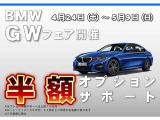 BMW M5 4.4 4WD