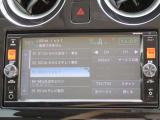 12セグTV対応で見たい番組を車内でご覧になれます。
