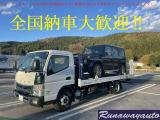 Cクラスワゴン C220dワゴン  アバンギャルド AMGライン ディーゼルターボ