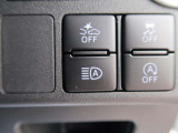 衝突回避支援ブレーキ機能は行車との衝突の危険性が高まったとシステムが判断した場合に作動し、自動的に停止または減速して衝突回避や衝突被害の軽減を図ります!