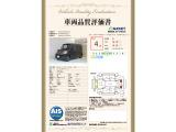 N-BOXカスタム G ターボ パッケージ 4WD