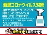 ノート 1.2 e-POWER X