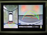 ナビ画面で進路予想が確認できるバックガイドモニター・自動車を真上から見下ろした画像を表示できる全方位モニターで駐車や車庫入れの安心感を高めます!