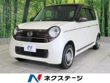 N-ONE G SSブラウンスタイルパッケージ 特別仕様車
