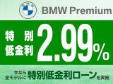 3シリーズセダン 320i xドライブ ラグジュアリー 4WD