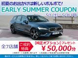 純正オプション5万円分プレゼント 詳しくは中古車担当まで