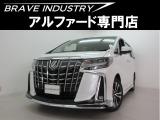 アルファード 2.5 S Cパッケージ 新車 サンル-フ モデリスタ フリップダウン