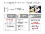N-BOX G EX ホンダセンシング