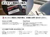 Q7 3.0 TFSI クワトロ 4WD