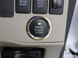 電子カードキーを携帯していれば、ブレーキを踏みながらエンジンスイッチを押すだけで、エンジンが始動します。
