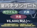 ジムニーシエラ 1.3 ランドベンチャー 4WD