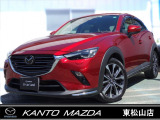 マツダ CX-3 1.8 XD プロアクティブ Sパッケージ 4WD