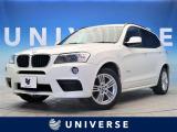 X3 xドライブ20i Mスポーツ 4WD