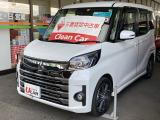 三菱 eKスペースカスタム T セーフティ パッケージ 4WD