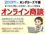 ヴェゼル 1.5 ハイブリッド Z ホンダセンシング
