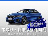 X3 xドライブ20d ミッドナイトエディション 4WD ディーゼルターボ