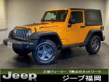 ジープ・ラングラー マウンテン 4WD