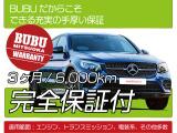 A4オールロードクワトロ 2.0 4WD
