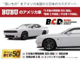 チャレンジャー 3.6 GT AWD