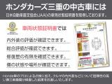 CR-Z 1.5 アルファ マスターレーベル