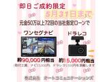 N-BOXカスタム L スマートキー/片側電動/ホンダセンシング