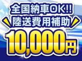 タントカスタム X 検R4/9 Sキー CD HID フォグ アルミ