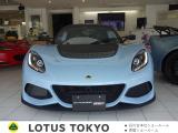 エキシージ スポーツ 350