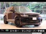 レンジローバースポーツ HSE ダイナミック (ディーゼル) 4WD