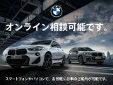 X3 xドライブ20d ディーゼル 4WD