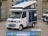 クリッパートラック キャンピング インディアナRV インディ727 4WD