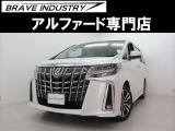 アルファード 2.5 S Cパッケージ 新車 3眼シ-ケンシャルウィンカ- サンル-フ