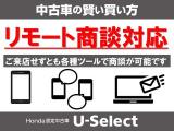CR-Z 1.5 アルファ ドレスト レーベル