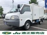 ボンゴトラック 冷凍車