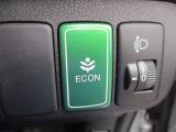 燃費を向上させるエコモード装備☆