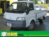 ボンゴトラック 1.8 GL ワイドロー 4WD