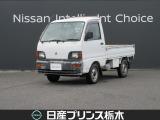ミニキャブトラック マイティ 三方開 4WD
