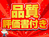 308CC グリフ 赤茶革シート/Pシート/電動OP/HID/HDDナビ/