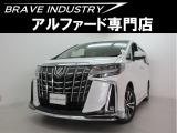 アルファード 2.5 S Cパッケージ 新車 3眼 モデリスタ フリップD Dオ-ディオ