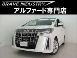 アルファード 2.5 S 新車7人オットマン フリップダウン両電スラ