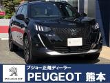 プジョー e-2008 GT
