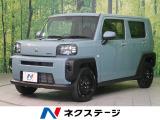 ダイハツ タフト X 4WD