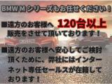 M2クーペ 3.0